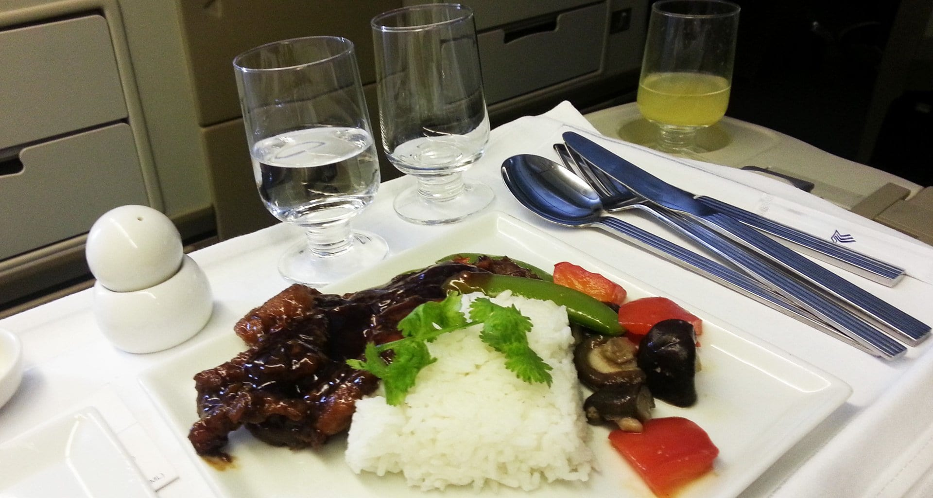 Singapore Airlines business class main meal