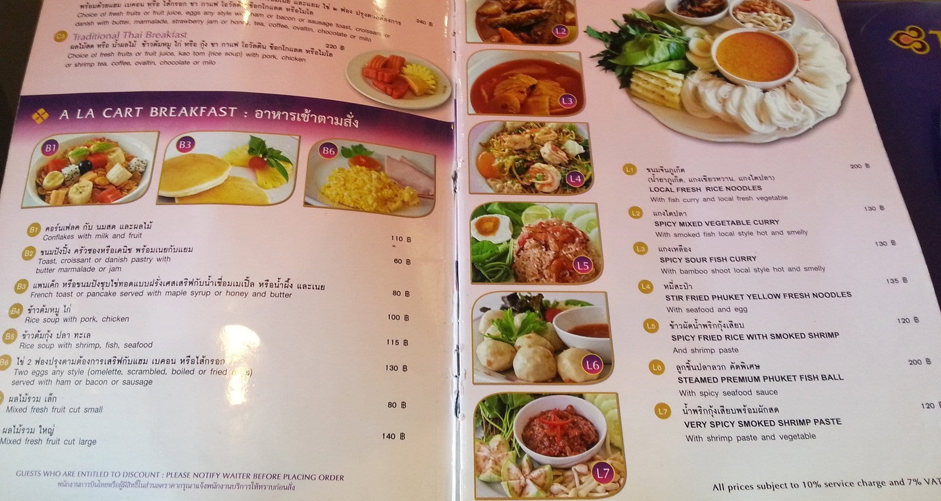 Phuket Food Prices