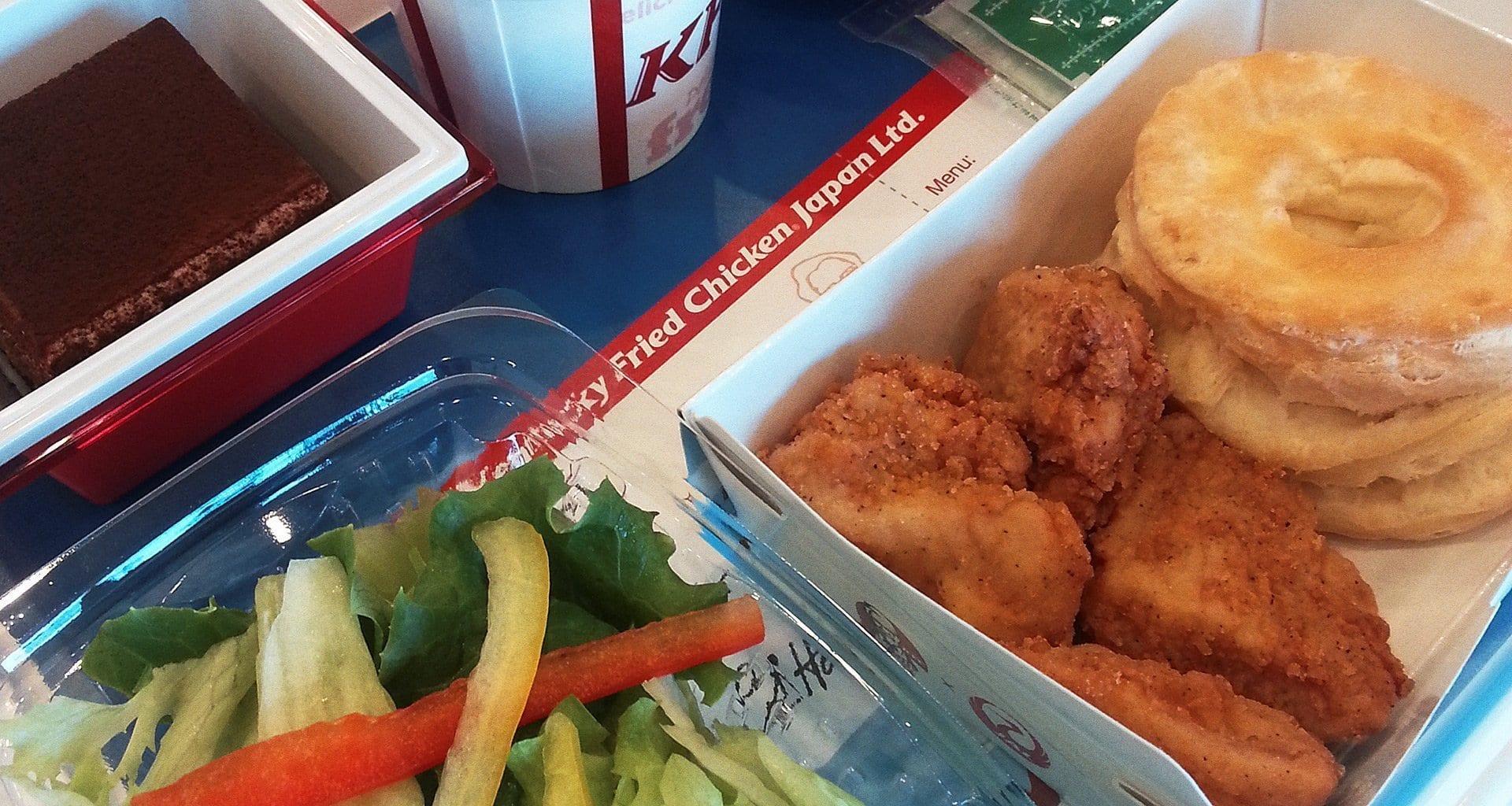 Japan Airlines inflight KFC menu economy class