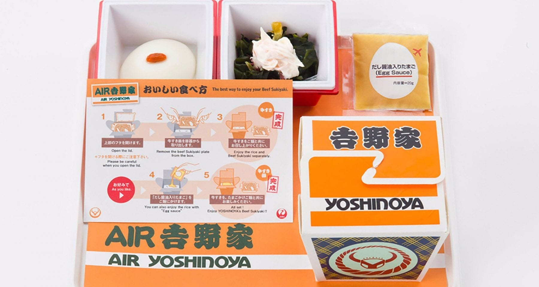 Japan Airlines Air Yoshinoya meal tray