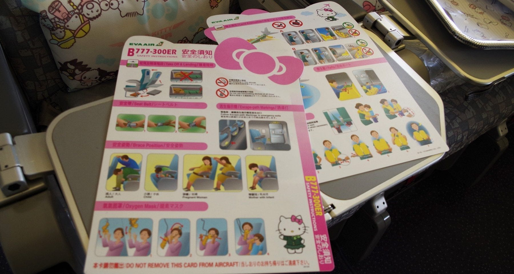 Hello Kitty safety cards