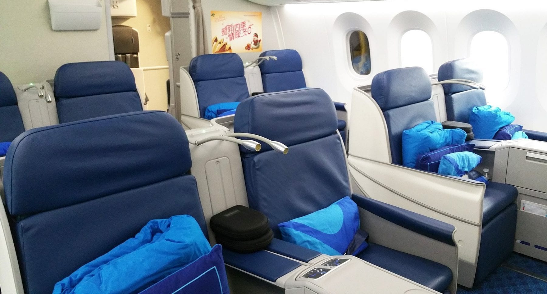 Xiamen Airlines business class cabin