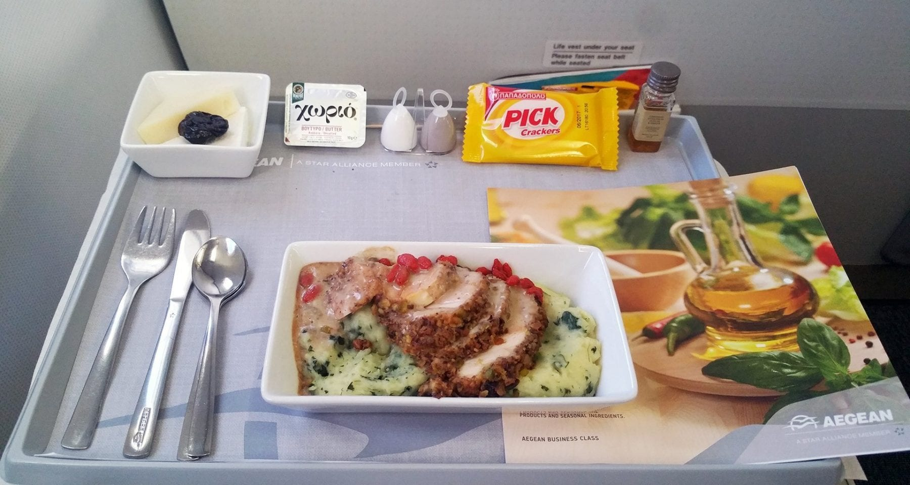 Aegean airlines business class main meal