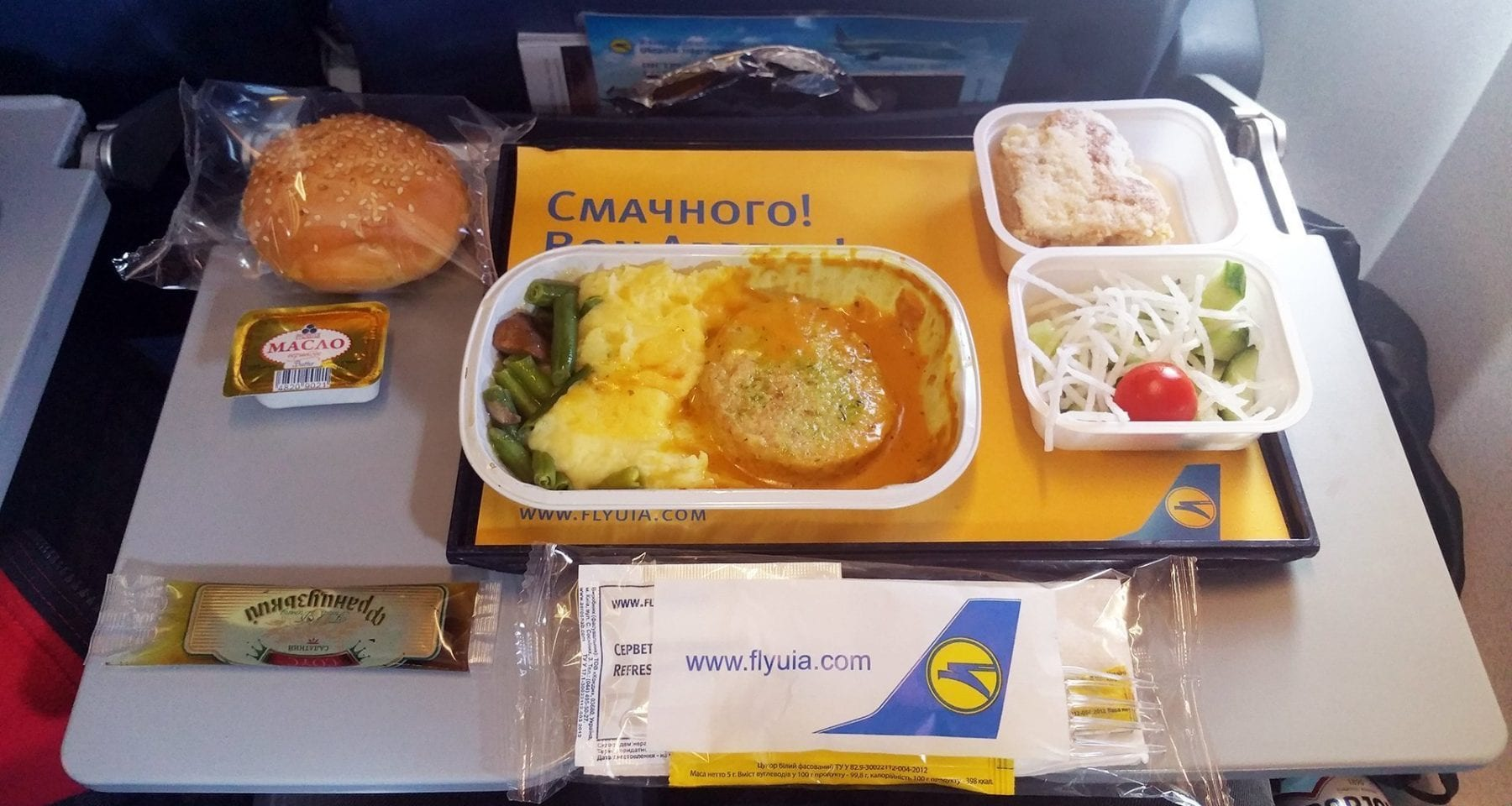 ukraine international airlines pre order meal