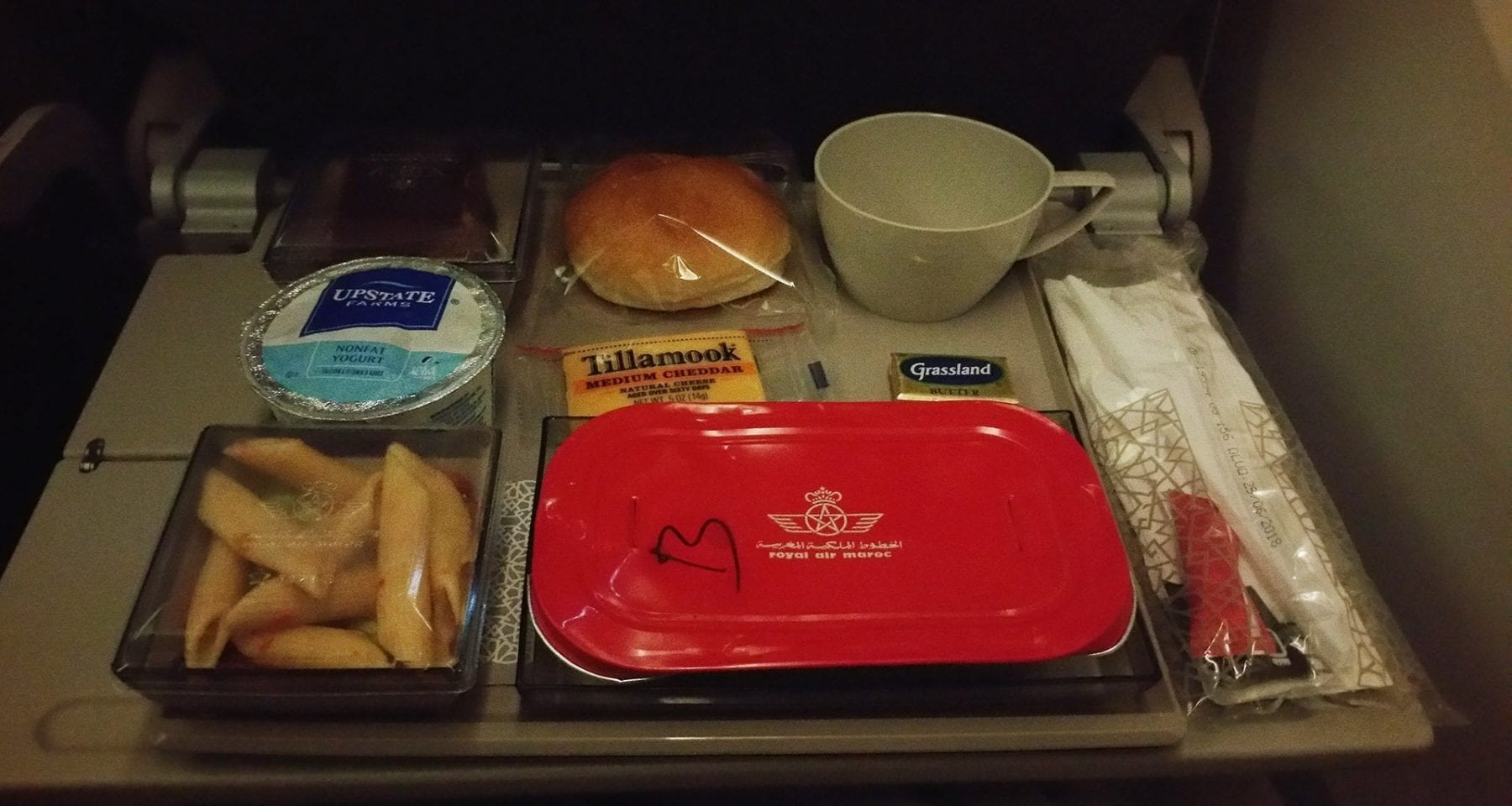 Royal Air Maroc economy class meal from New York to Morocco