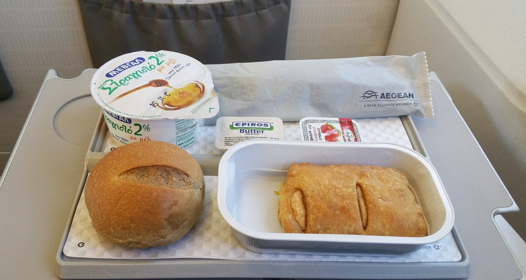 Aegean airlines economy class meal