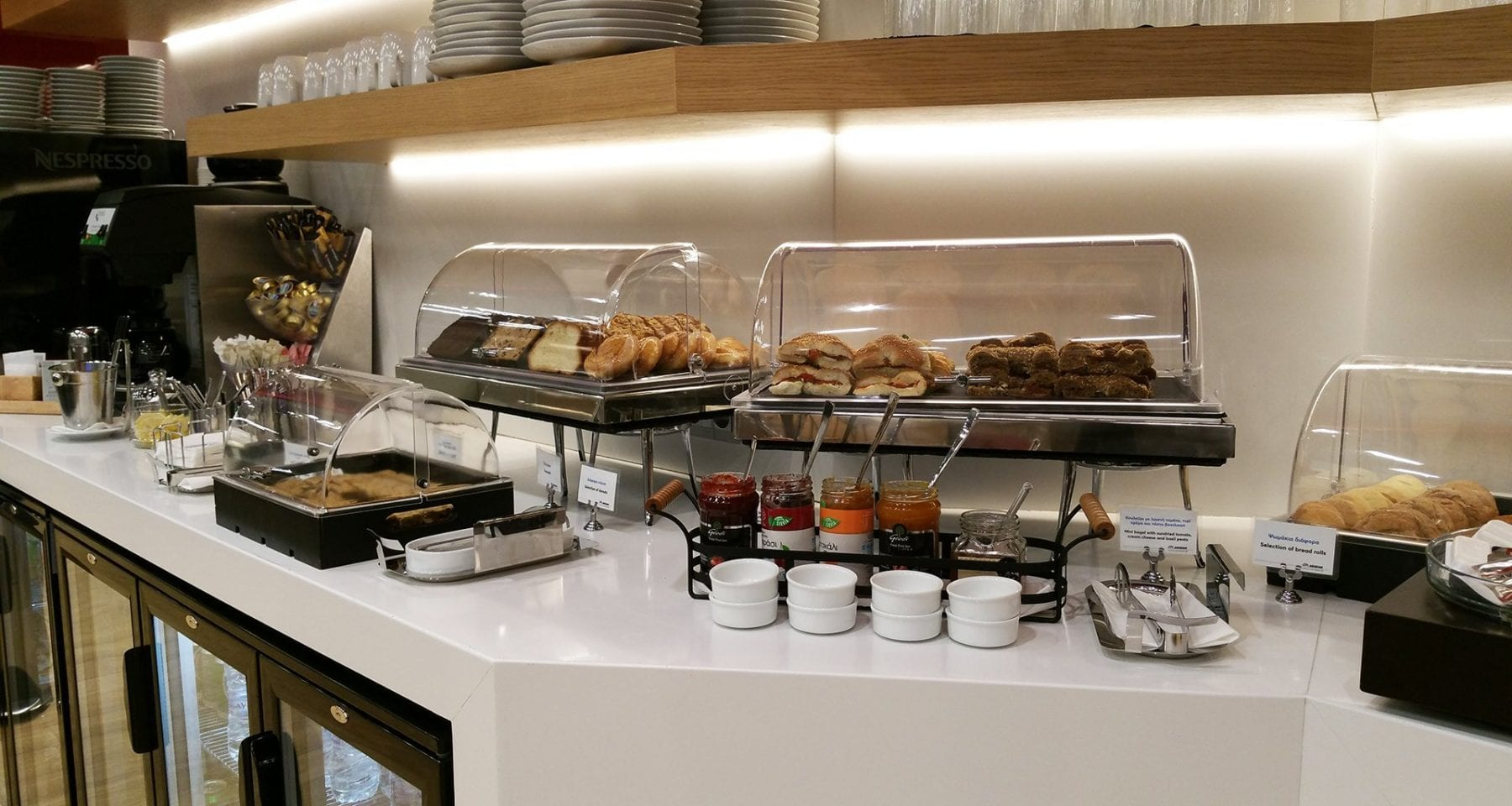 Aegean airlines lounge food