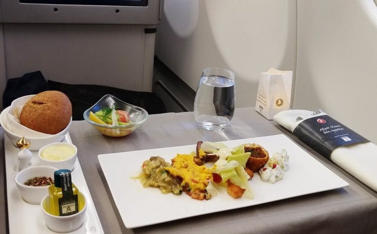 Turkish airlines business class entree