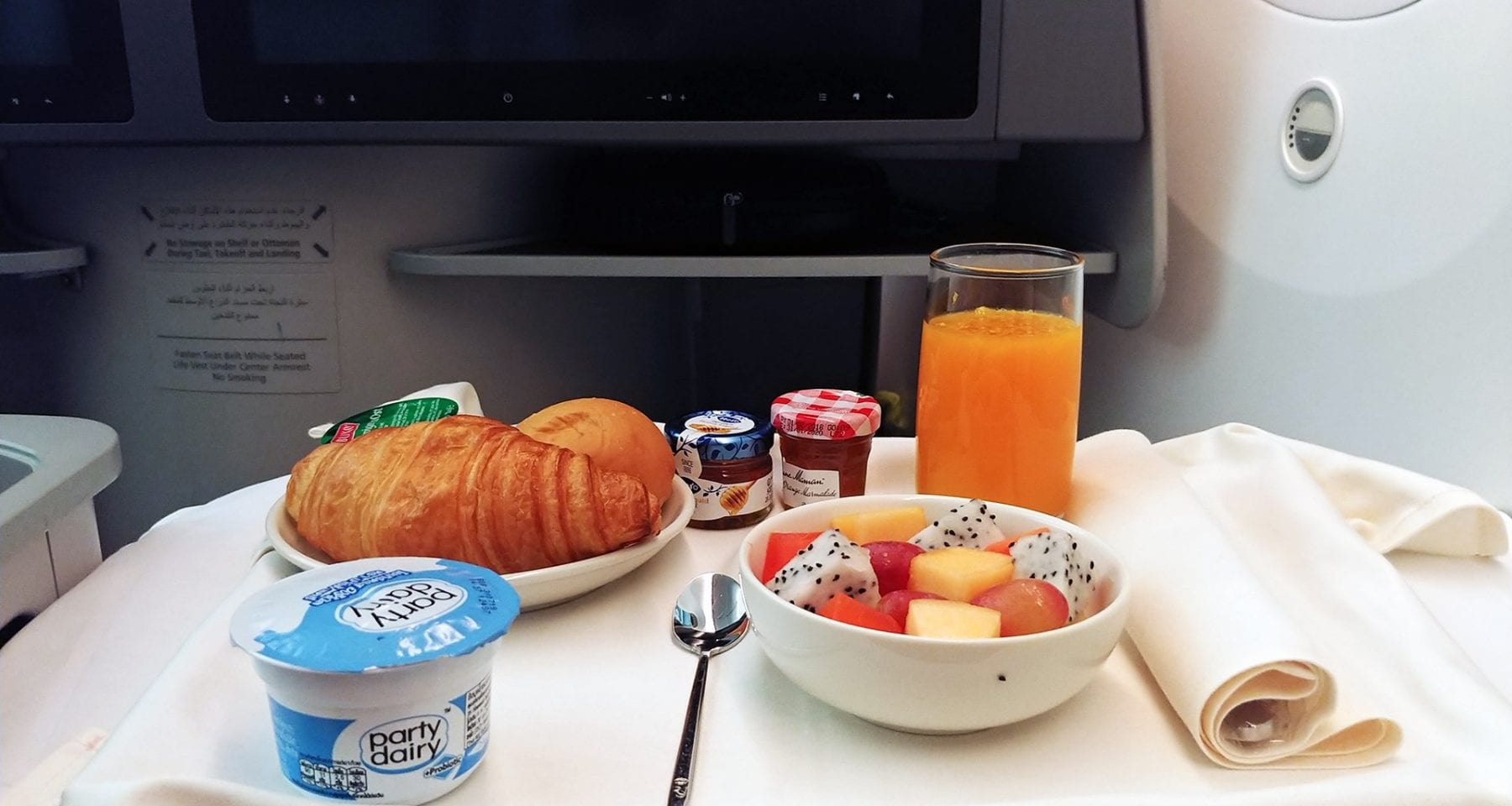 Royal Jordanian Breakfast business class
