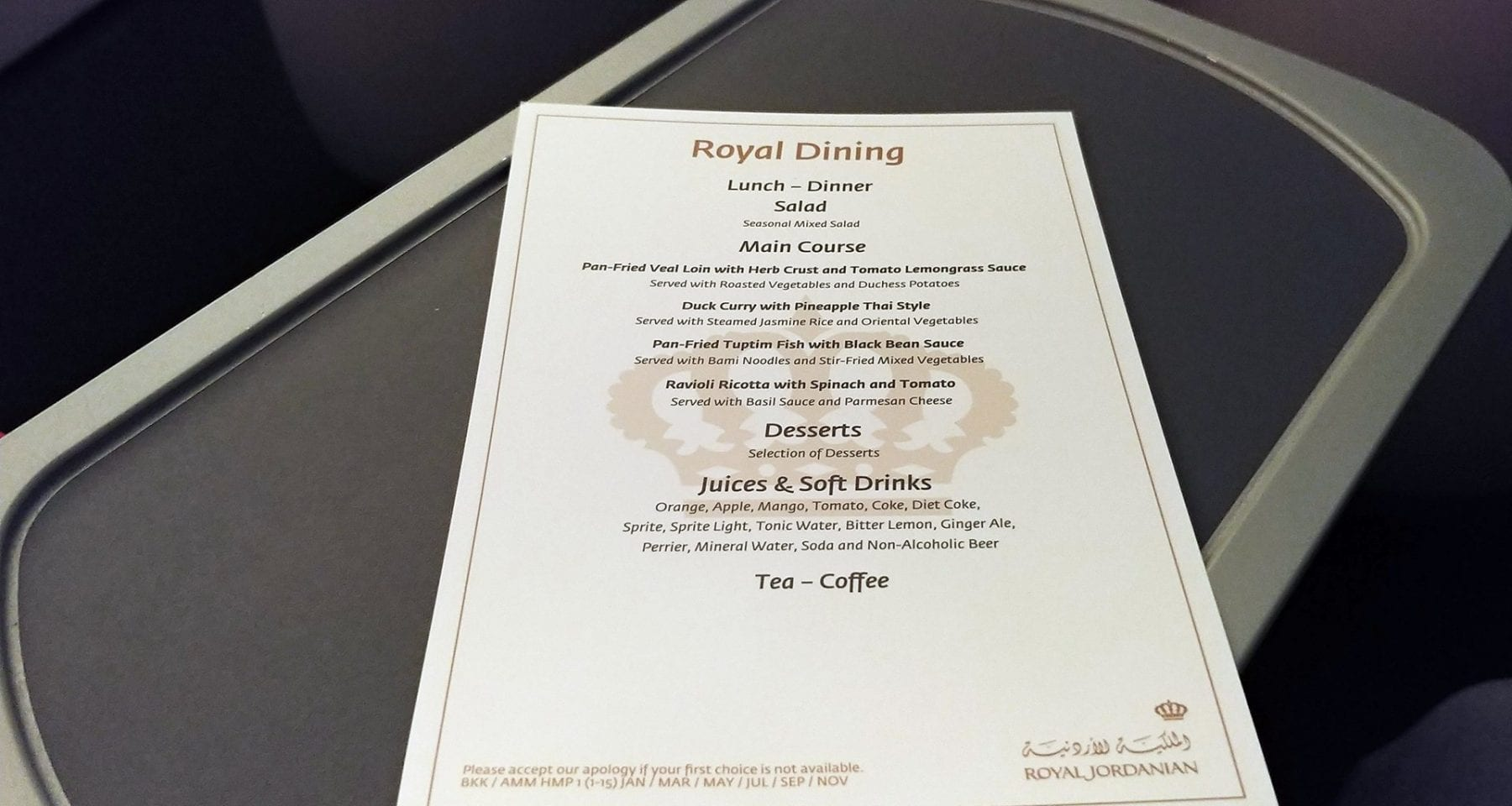Royal Jordanian Inflight Menu Business Class