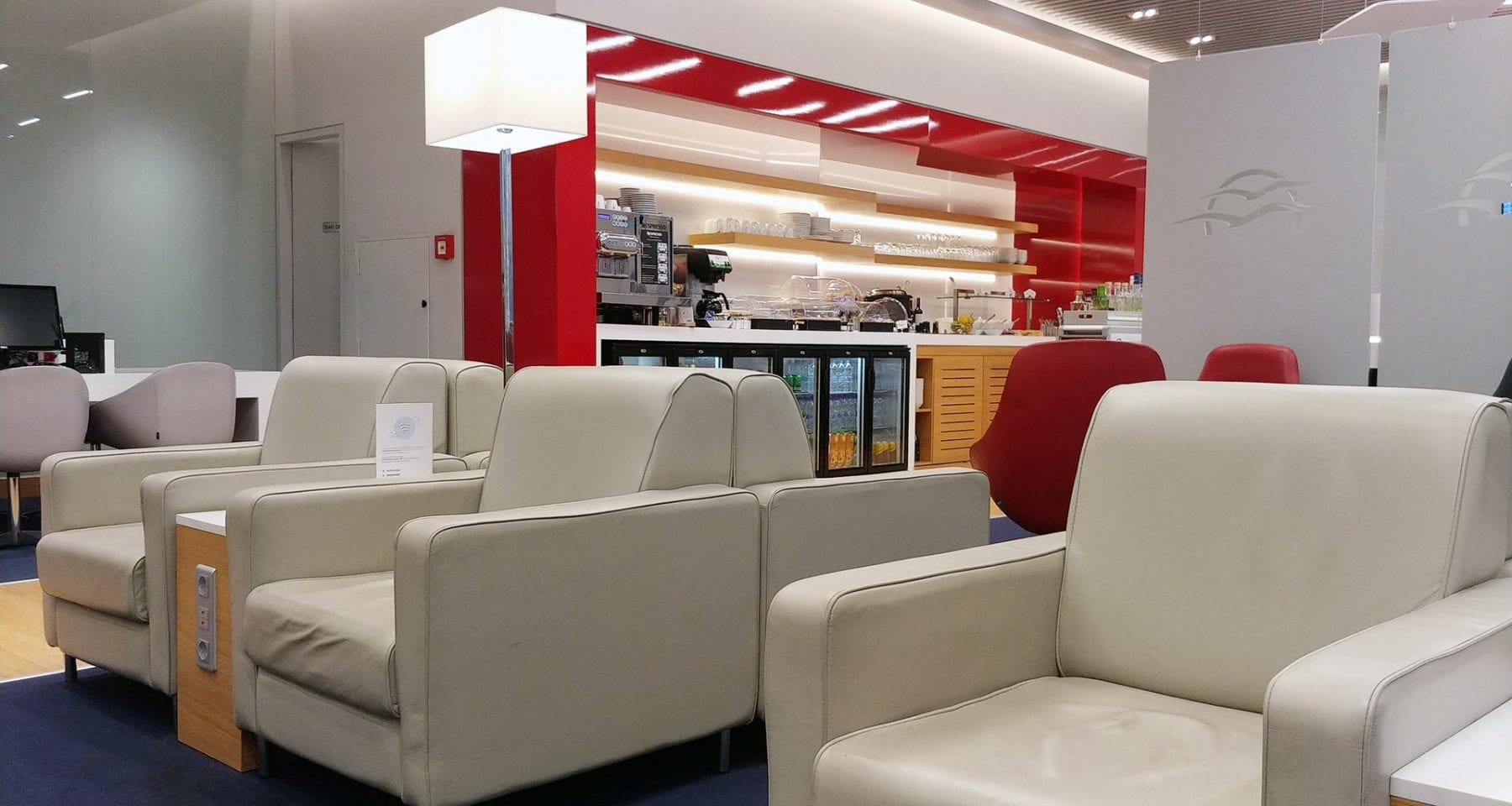 Aegean Airlines Lounge Athens