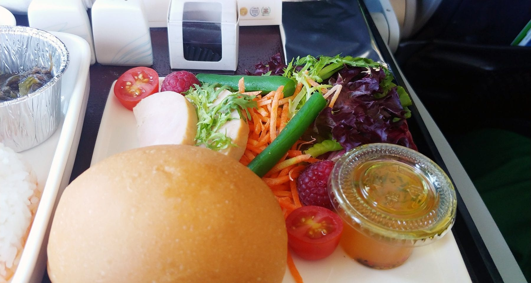 citilink dining experiences salad