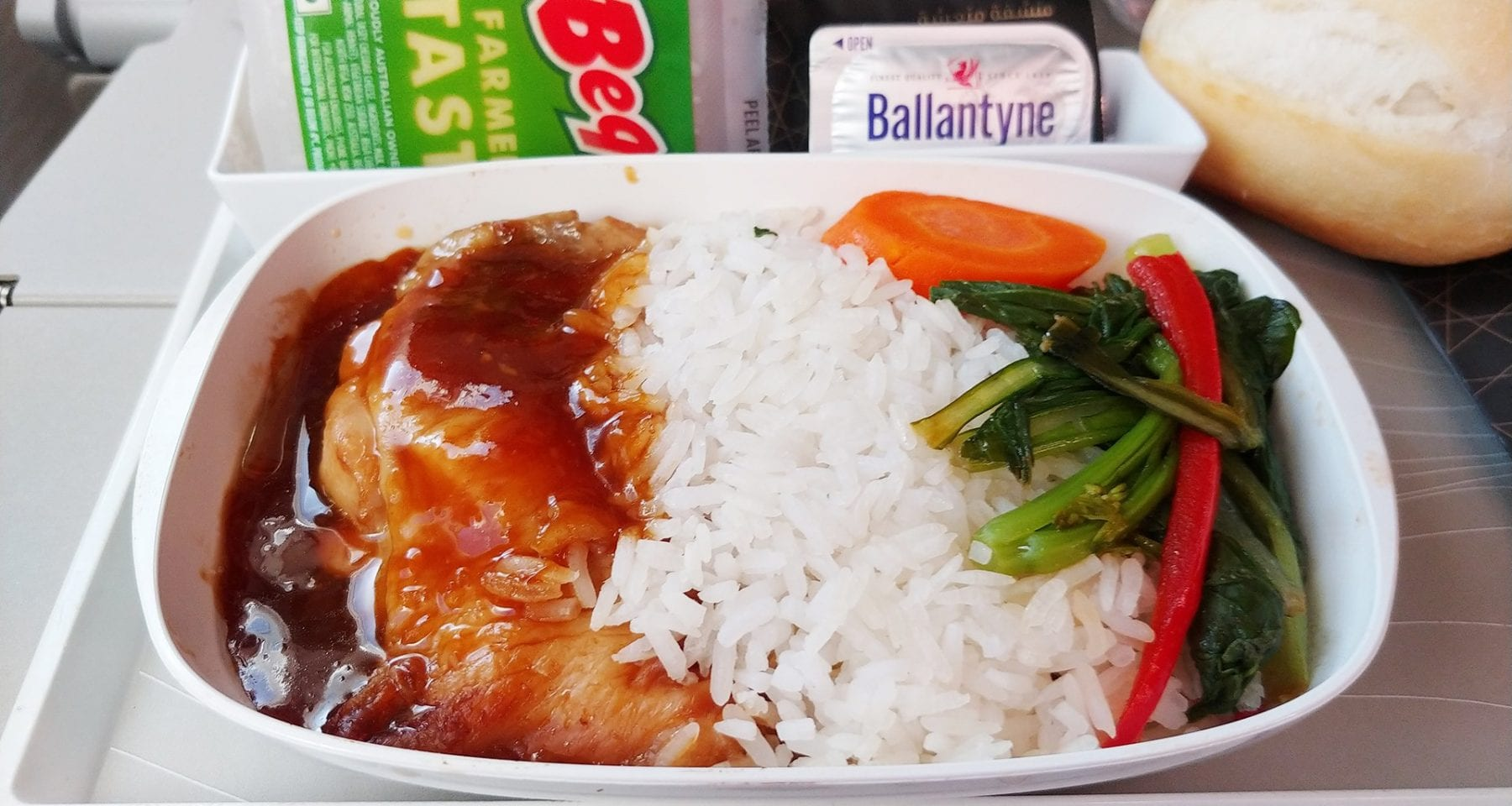 Emirates economy class main meal chicken