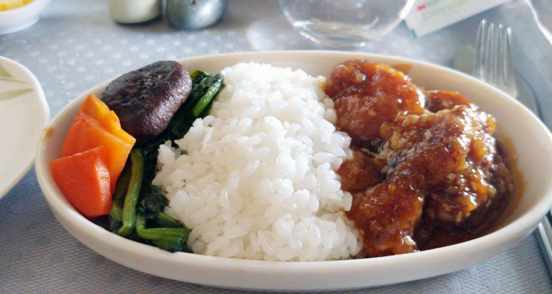Eva Air Business Class Honey Chicken Meal