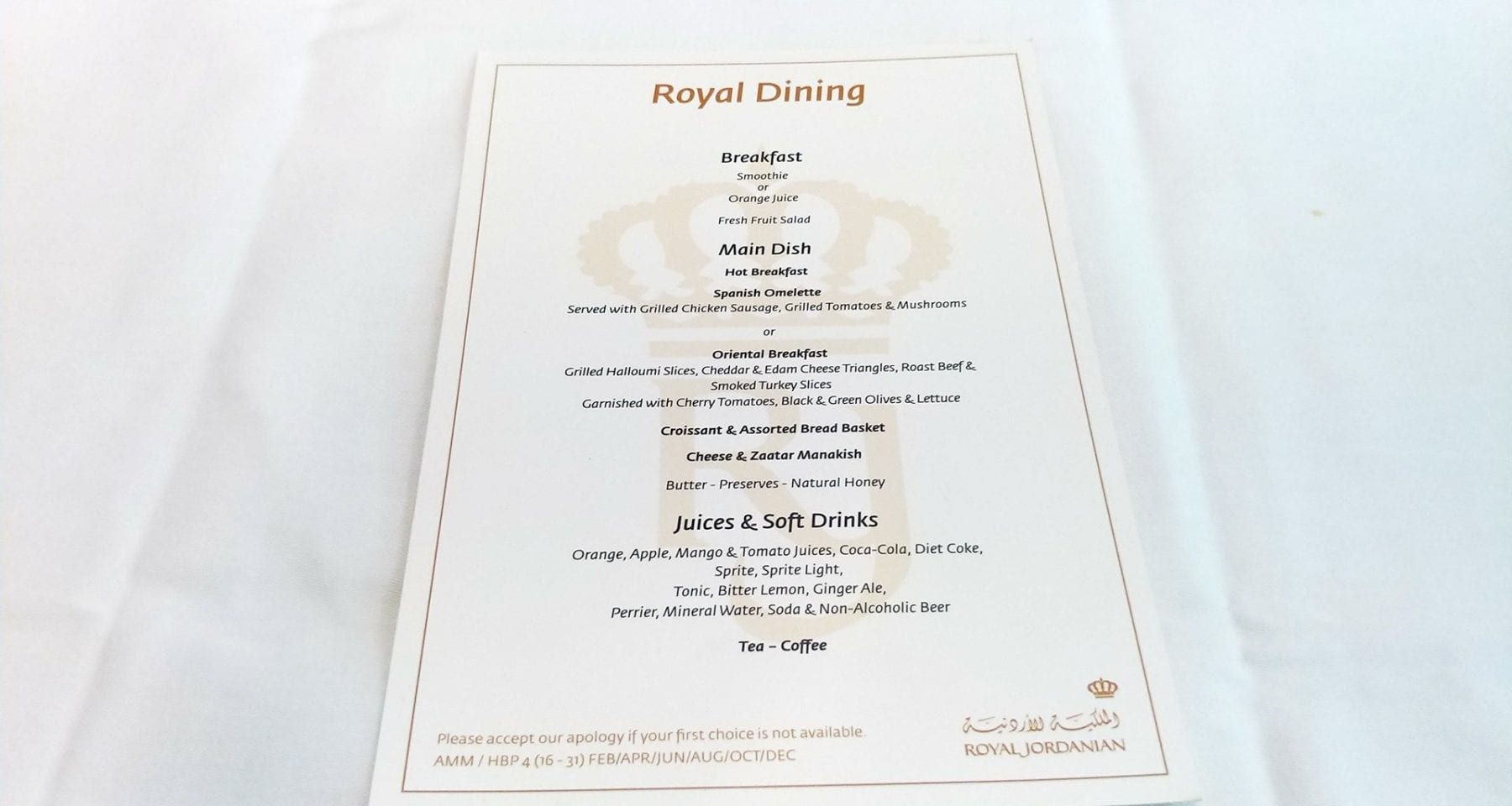 Royal Jordanian business class inflight menu