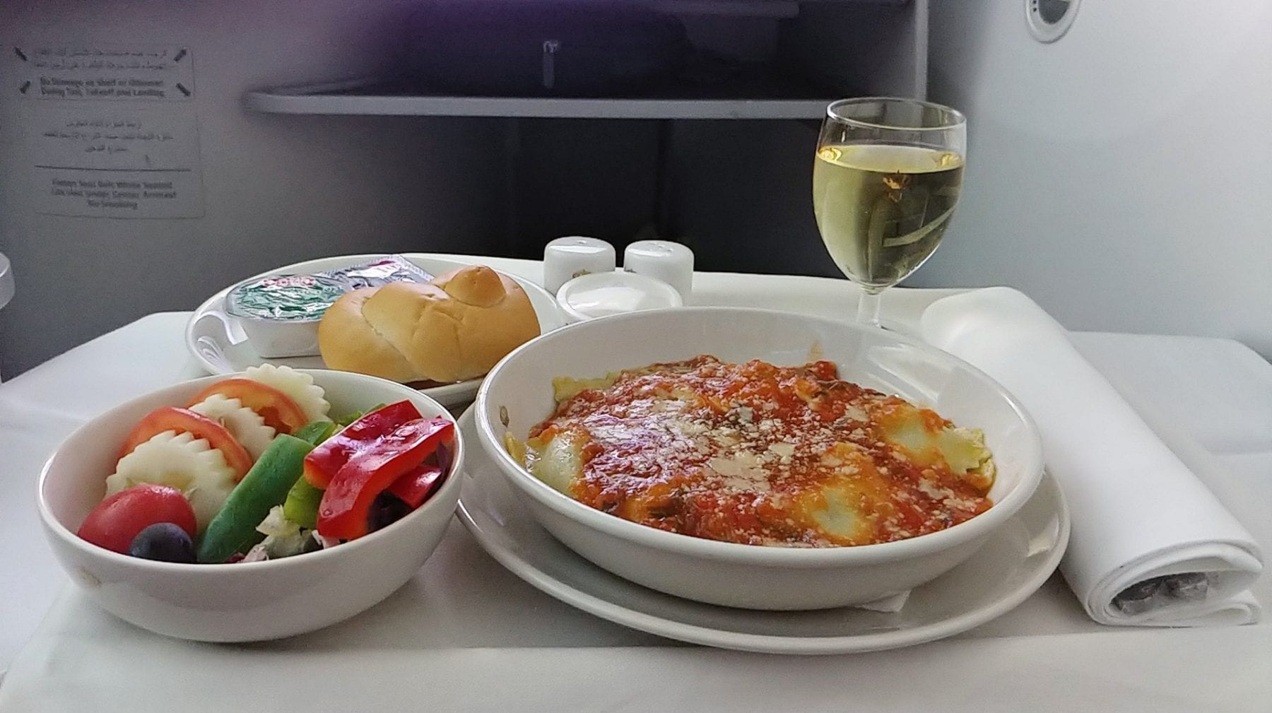 Royal Jordanian business class meal