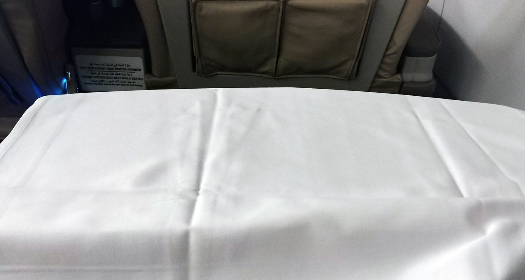 Royal Jordanian business class linen