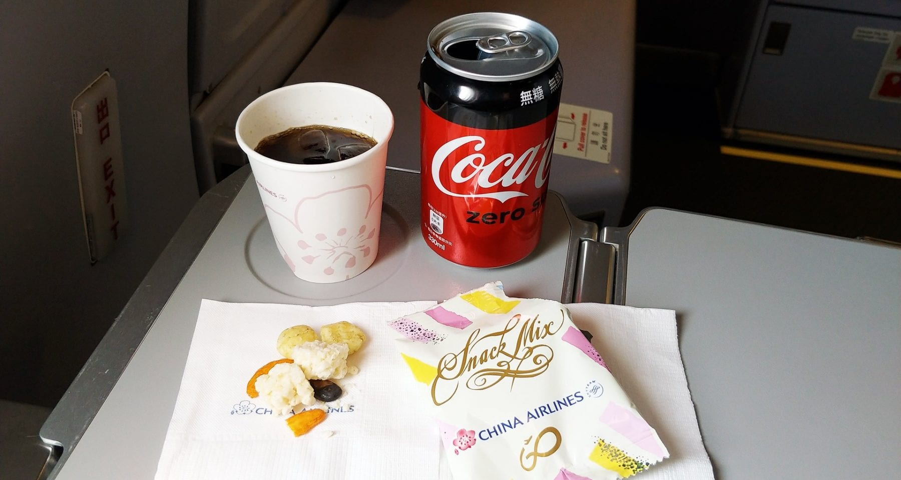 china airlines beverage service