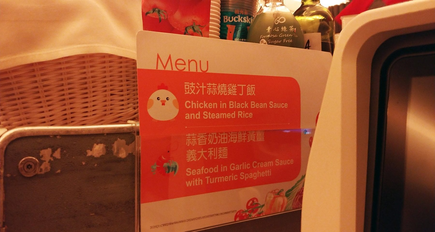 china airlines inflight menu