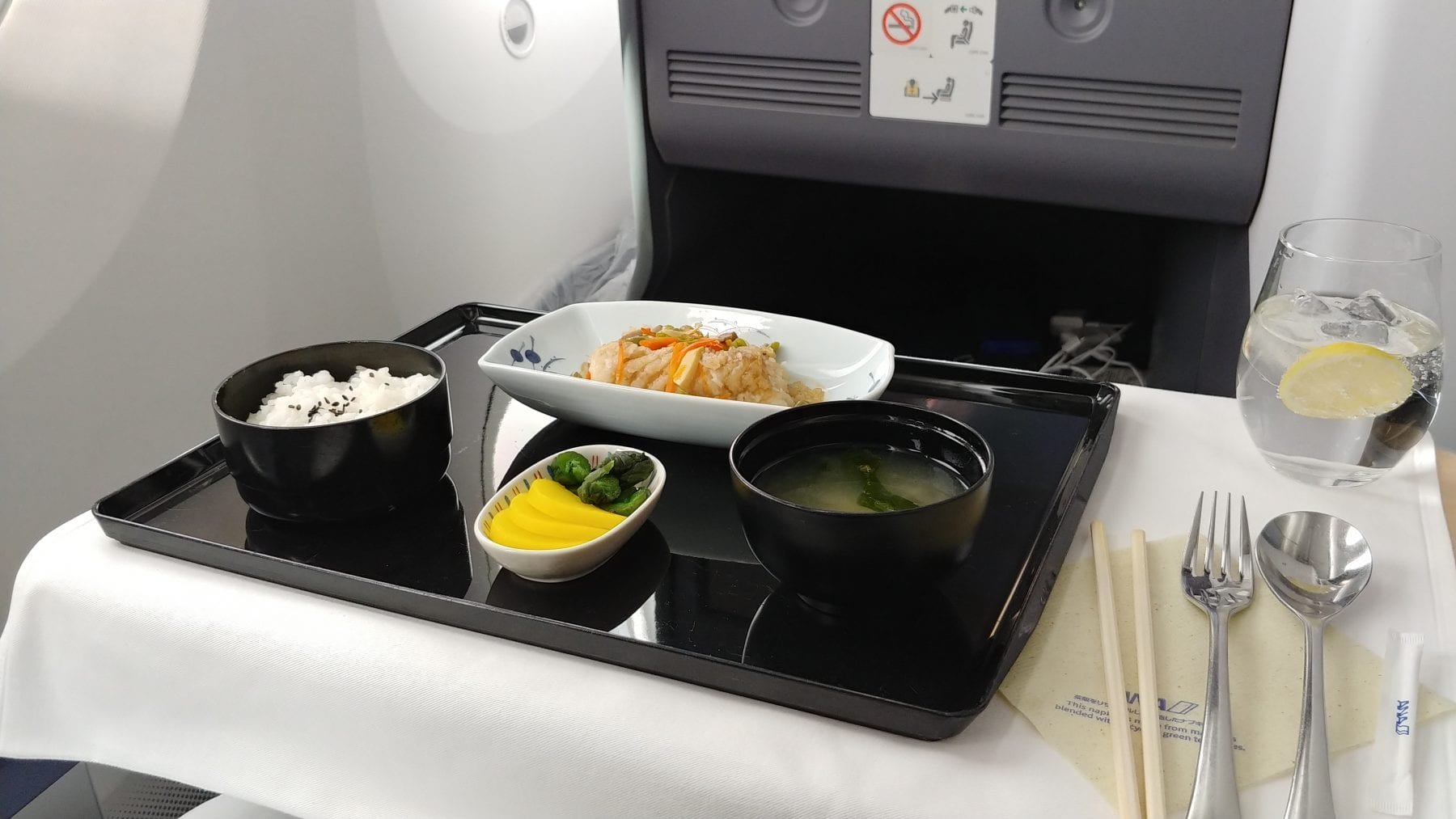 ana business class meal